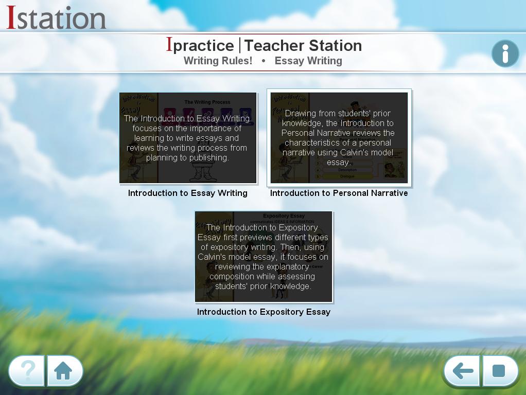 essay_write_i_button.png